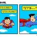 Superkid 4